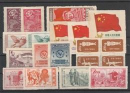 CHINA - 19-05- 59.  19 UNUSED STAMPS. - 1949 - ... République Populaire
