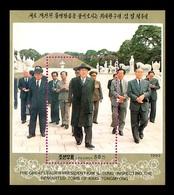 North Korea 1993 Mih. 3493 (Bl.290) Kim Il Sung Looking Round The Mausoleum Of King Tongmyong MNH ** - Corée Du Nord