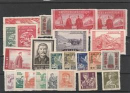 CHINA - 19-05- 61.  23 UNUSED STAMPS. - 1949 - ... République Populaire