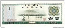 CHINE / ONE YUAN / NEUF - Chine