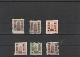 CHINA - 19-05- 62.  6 UNUSED STAMPS. - 1949 - ... République Populaire
