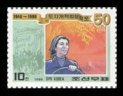 North Korea 1996 Mih. 3818 Law On Agrarian Reform MNH ** - Korea (Nord-)