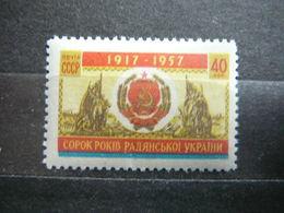 40th Anniversary Of Ukrainian SSR # Russia USSR Sowjetunion # 1957 MNH # Mi.2032 - Unused Stamps
