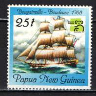 """PAPUA NUOVA GUINEA - 1999 - Boudeuse,"""" 1768 - Ship - USATO - Papua Nuova Guinea"""