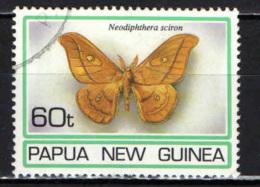 PAPUA NUOVA GUINEA - 1994 - Parotis Maginata - USATO - Papua Nuova Guinea