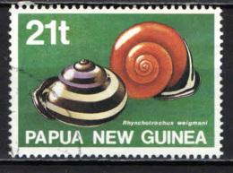 PAPUA NUOVA GUINEA - 1991 - Snail Shells - USATO - Papua Nuova Guinea