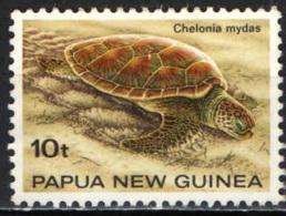 PAPUA NUOVA GUINEA - 1984 - Chelonia Mydas - USATO - Papua Nuova Guinea