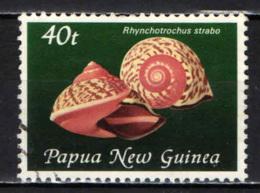 PAPUA NUOVA GUINEA - 1981 - Rhynchotrochus Strabo - USATO - Papua Nuova Guinea