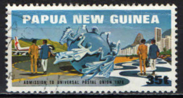 PAPUA NUOVA GUINEA - 1980 - UPU Monument, Airport And City - USATO - Papua Nuova Guinea