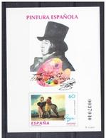 PRUEBA OFICIAL Nº 60 (EDIFIL) GOYA PINTURA ESPAÑOLA - OFERTA POR LIQUIDACION - Hojas Conmemorativas