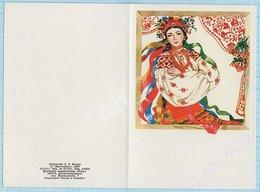 UKRAINE / Post Card / Women's Day On March 8. Girl. Ethnography. Artist Vasina. 1995 - Costumes