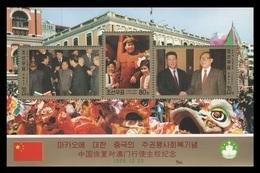 North Korea 1999 Mih. 4248/50 (Bl.440) Restoration Of China's Sovereignty Over Macau (gold-framed) MNH ** - Korea, North
