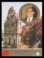 North Korea 1999 Mih. 4252 (Bl.442) Restoration Of China's Sovereignty Over Macau. Jiang Zemin (gold-framed) MNH ** - Korea, North