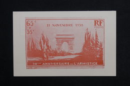 FRANCE - Carte Postale - Représentation Du Timbre Arc De Triomphe ( Anniversaire De L 'Armistice ) - L 28786 - Timbres (représentations)