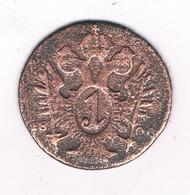 1 KREUZER 1800 S  OOSTENRIJK /3868/ - Autriche
