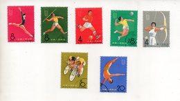 Env 1 : China China 7 Timbres Stamps Sport 1965 - 1949 - ... Repubblica Popolare
