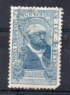 ETHIOPIE - ETHIOPIA - MENELIK II - Oblitéré - Used - 2 - 1909 - - Ethiopie