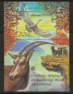 R03/ RUSIA HB 214, MNH **, 1990 - 1923-1991 URSS