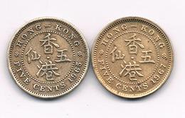 5 CENTS 1965+ 1967 HONGKONG /3872/ - Hong Kong
