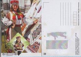 UKRAINE Maxi Card FDC The Beauty And Greatness Of Ukraine. Transcarpathian. Rahov. Festival. Ethnography. Hutsuls 2016 - Ukraine