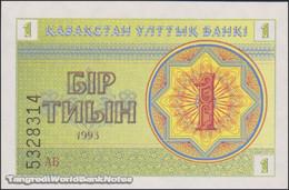 TWN - KAZAKHSTAN 1a - 1 Tyin 1993 Series AБ UNC - Kazakistan