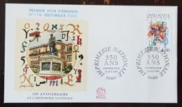 FRANCE Yvert N°2691 FDC Premier Jour. 1991. Livres, Presse, Imprimerie Nationale - 1990-1999