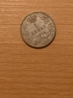 SERBIA 1 DINAR 1912 SILVER COIN - Serbia