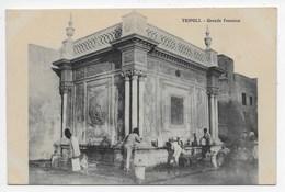 Tripoli - Grande Fontaine - Salah Ben Gemha - Libye