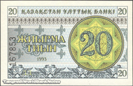 TWN - KAZAKHSTAN 5a - 20 Tyin 1993 Series ДД UNC - Kazakistan