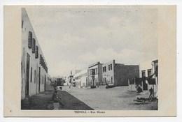 Tripoli - Rue Misran - Salah Ben Gemha - Libye