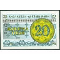 TWN - KAZAKHSTAN 5b - 20 Tyin 1993 Series ДГ UNC - Kazakhstan