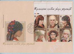 UKRAINE / FDC / Traditional Hats Ukrainians. Ethnography. National Women's Clothing. Kyiv. 2008 - Ukraine