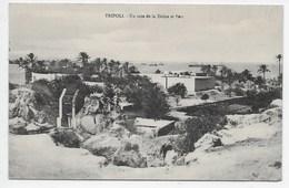 Tripoli - Un Coin De La Dahra Et Port - Salah Ben Gemha - Libye