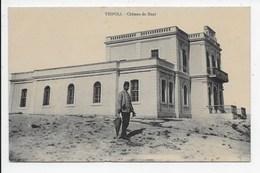 Tripoli - Chateau De Hani - Salah Ben Gemha - Libye