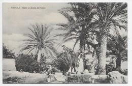Tripoli - Dans Un Jardin De  L'Oasis - Salah Ben Gemha - Libye