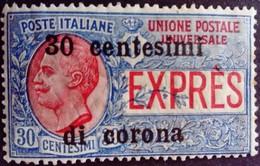 Trente Trieste Occupation Italie Italy Italia Surchargé Overprint Soprastampati 30 Cent Di Corona 1919 Yvert 14 * MH - 8. Besetzung 1. WK