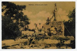 Tripoli - Puits Du Jardin Arabe - Salah Ben Gemha - Libye