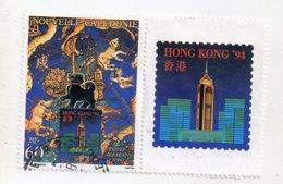 Env 1 : Nouvelle Caledonie Stamp Timbre Oblitéré Hong Kong 94 - Usati