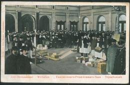 VIRBALIS Vintage Postcard Kybartai Wirballen Lithuania - Litauen