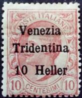 Trentin Occupation Italie Italy Italia Surchargé Overprint Soprastampati Venezia Tridentina 1918 Yvert 29 * MH - Trentino