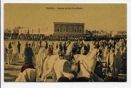 Tripoli - Caserne De Marche De Mardi - Salah Ben Gemha - Libye