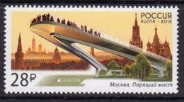 1.- RUSSIA 2018 EUROPA 2018 BRIDGES - 1992-.... Federación