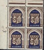 Algérie Variété Dans Bloc De 4 YT 269 Variété Bas à Droite 8F = 3F Partie Du YT 269 Masqué Le 8 - Algérie (1924-1962)