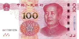 CHINA 100 YUAN 2015 P-909a UNC PREFIX FORMAT XX##. [CN4118a] - China