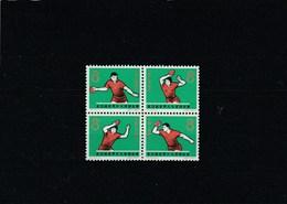 CHINA - 19-05- 81.  4 UNUSED STAMPS. - 1949 - ... République Populaire