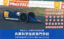 SHELL - PETROLIER -TELECARTE JAPON  - VOITURE - AUTOMOBILE - CAR - Voitures
