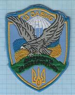 UKRAINE / Patch Abzeichen Parche Ecusson / Peacekeeping Forces 13 Airmobile Battalion Airborne Special Forces. - Blazoenen (textiel)