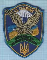UKRAINE / Patch Abzeichen Parche Ecusson / Peacekeeping Forces 13 Airmobile Battalion Airborne Special Forces . - Blazoenen (textiel)