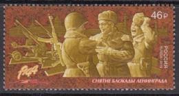 4.- RUSSIA 2019 Way To The Victory. Lifting The Blockade Of Leningrad - 1992-.... Federación