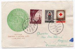 YUGOSLAVIA, SLOVENIA, COMMEMORATIVE COVER, 1952, LJUBLJANA , ART EXHIBITION - Covers & Documents